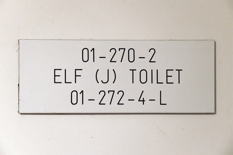 Good to know the Australian Navy takes Elf sanitation very seriously.